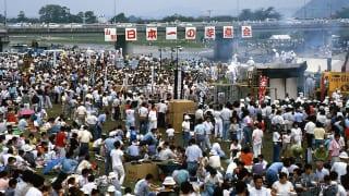 日本一の芋煮会