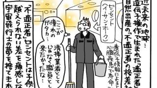 旅する映画6-1