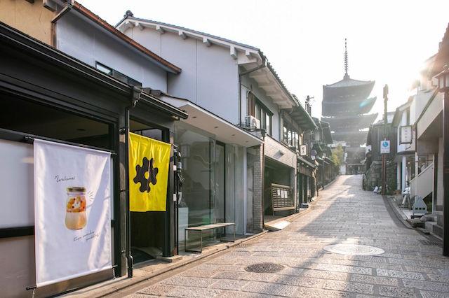 京 八坂プリン外観