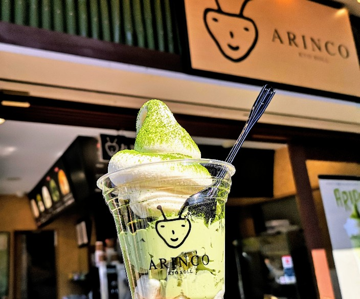 ARINCO京都嵐山本店 抹茶ARIPA! 店先にて