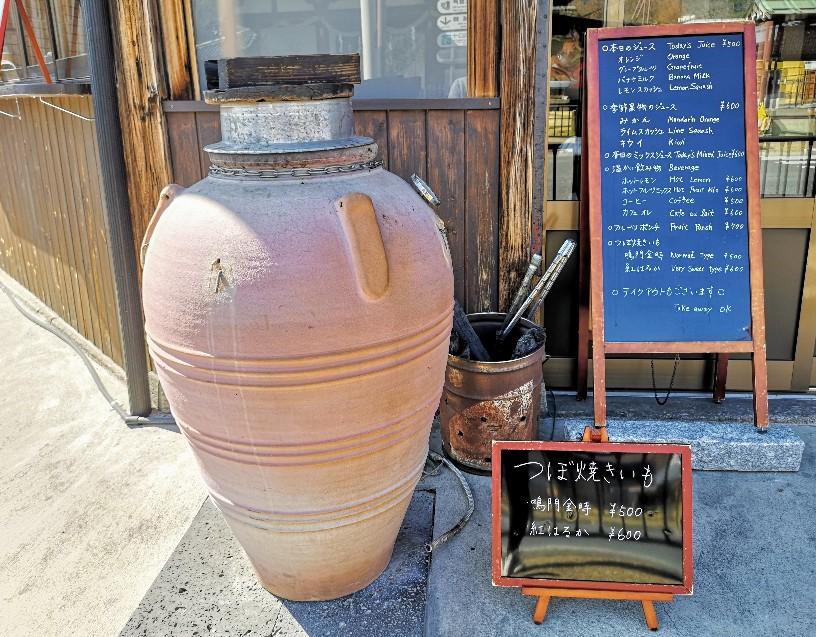 TEGAIMON CAFE 店先の壺とメニュー