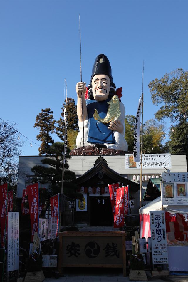 大前恵比寿神社