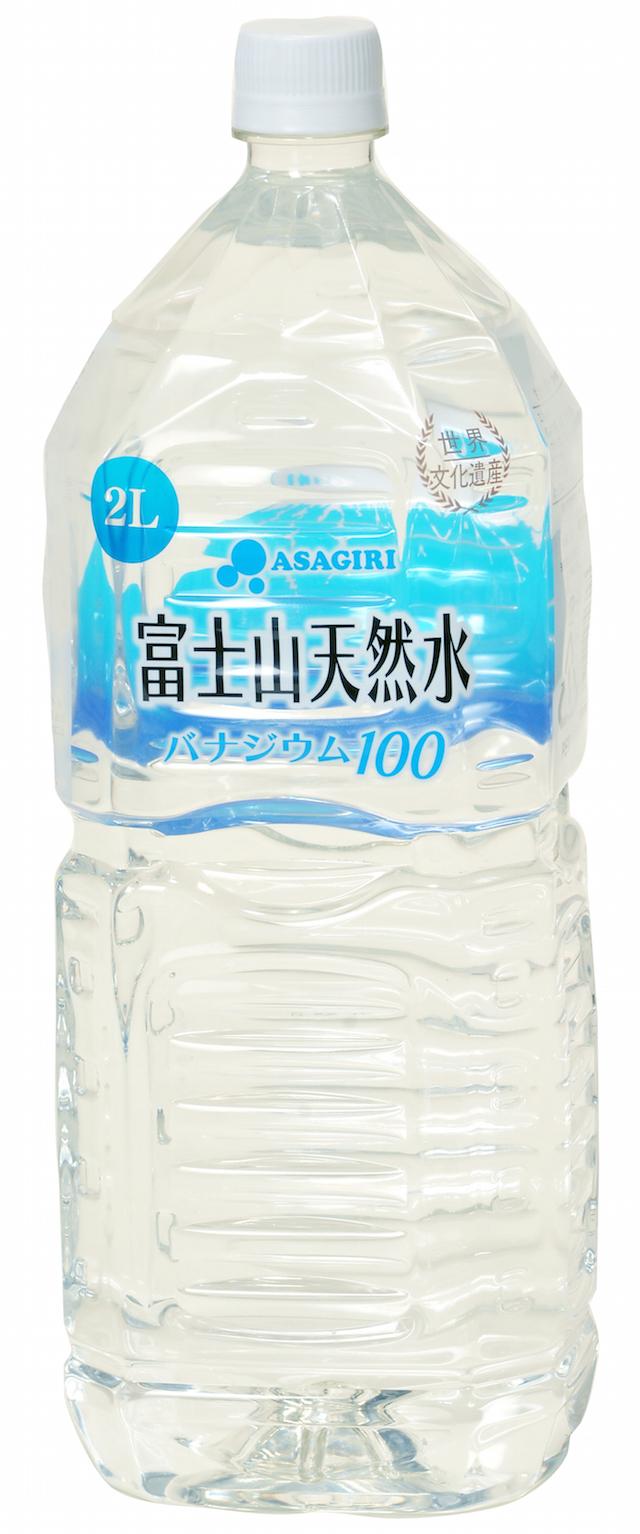 富士山天然水バナジウム100