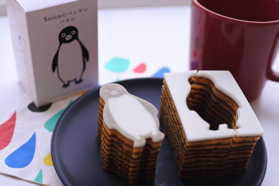 Suicaのペンギンバウム