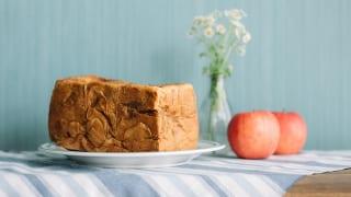 ずっしり贅沢りんご食パン