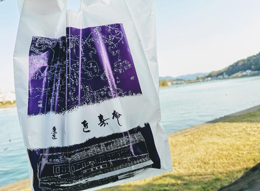 叶匠壽庵石山寺店 お土産と琵琶湖