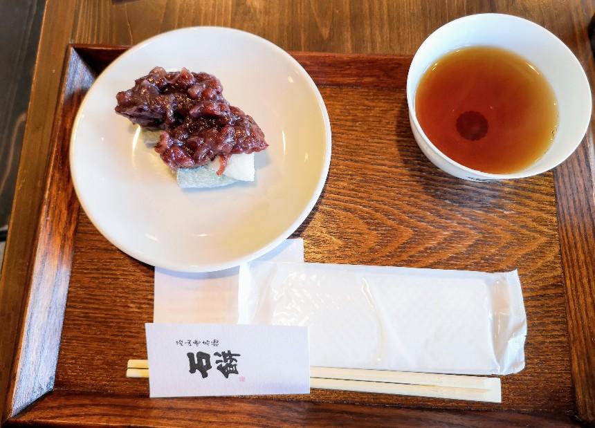 叶匠壽庵石山寺店 イートインの石餅