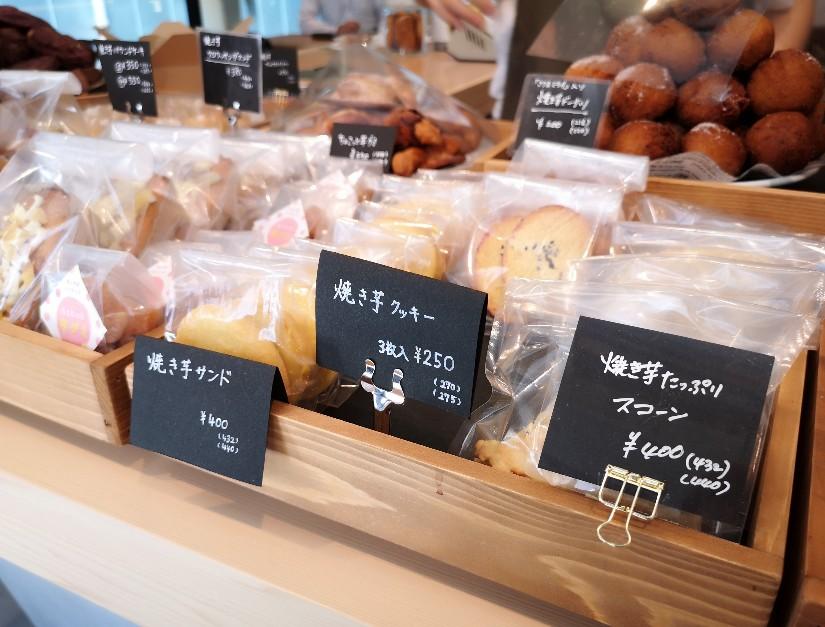 焼き芋専門店維新蔵ならまち店 焼き菓子