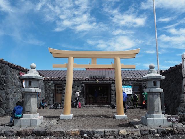 富士山頂奥宮