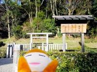 日本列島ゆるゆる古墳ハント1箸墓