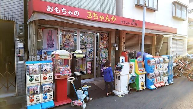 いながきの駄菓子屋探訪2 3ちゃんや