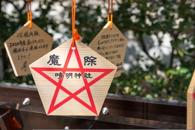 京都府・晴明神社