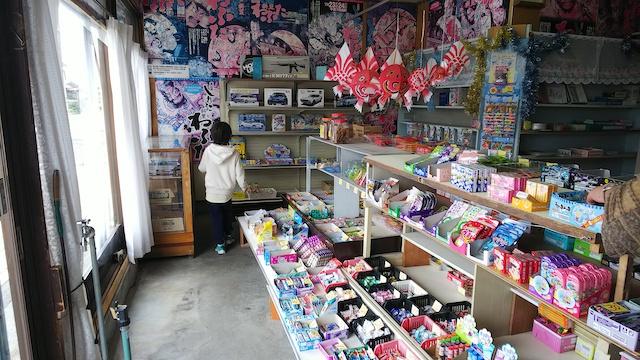 いながきの駄菓子屋探訪3-3吉川商店