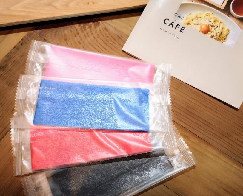 ONE CAFÉ! カフェのおしぼり