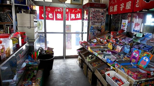 いながきの駄菓子屋探訪4坂元商店