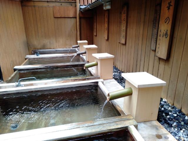 古久屋露天風呂2
