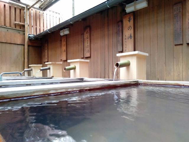 古久屋露天風呂3