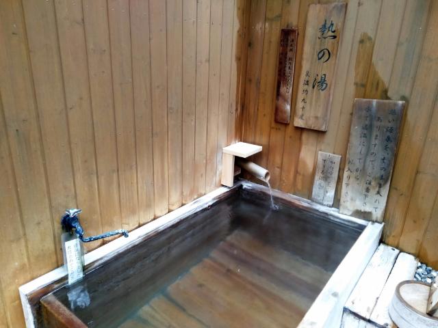 古久屋露天風呂4