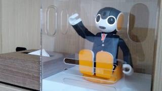 変なホテル関西空港ロボホン4