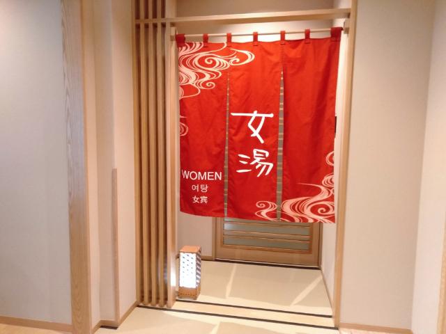 野乃浅草女性大浴場
