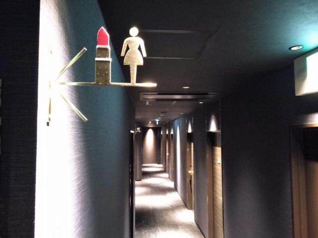 アスティルホテル十三プレシャス女性専用パウダールーム