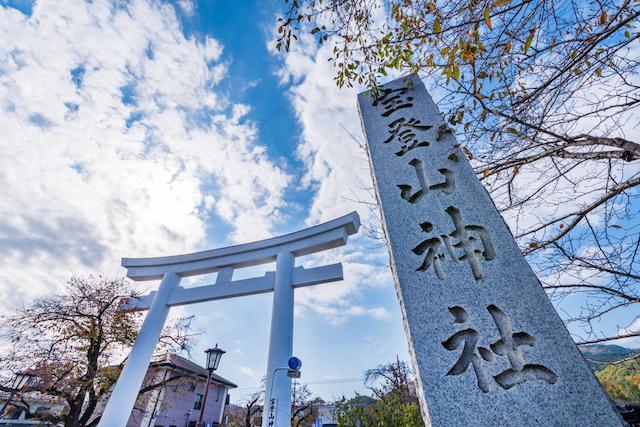 宝登山神社(秩父市)