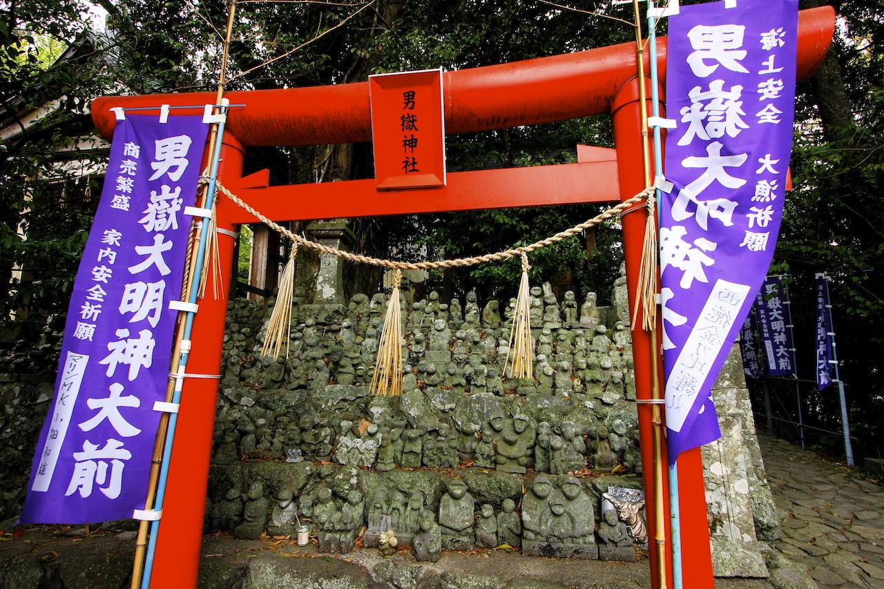 男嶽神社(壱岐市)