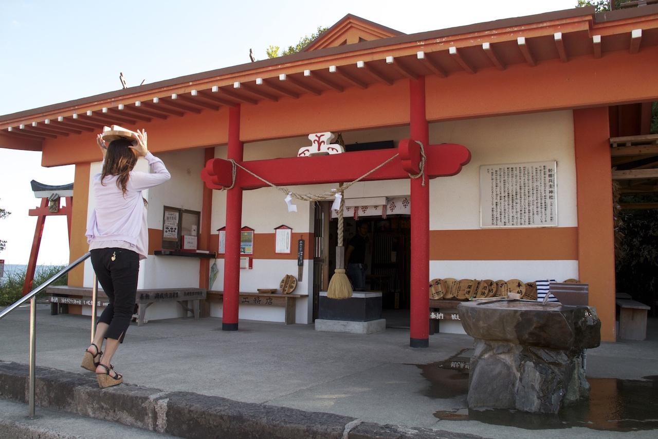 釜蓋神社 1