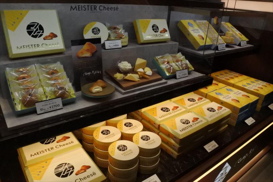 マイスターチーズ外観
