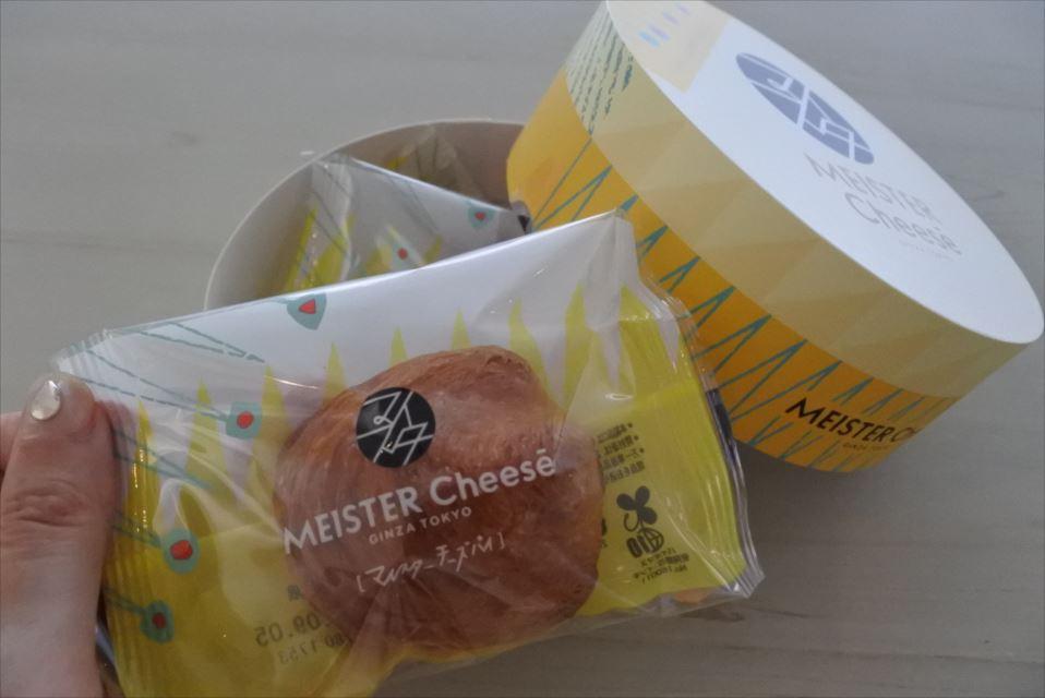 マイスターチーズパイ