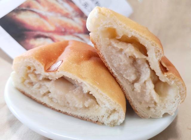 パン工房元 豆乳とココナツオイルのクリームパン断面
