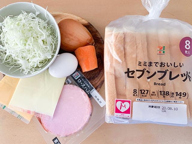 韓国式トーストの材料