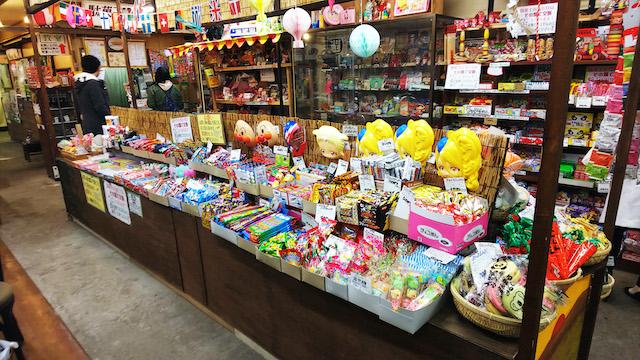 新潟県新潟市秋葉区・にいつ駄菓子の駅1