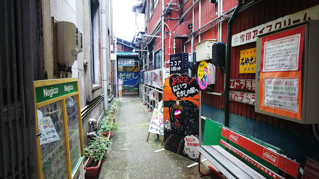 新潟県新潟市秋葉区・にいつ駄菓子の駅3