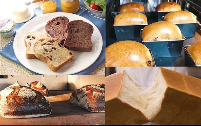 ジョエル・ロブションのパンをお取り寄せ!人気の食パンがセットになりました
