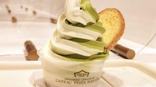 ガトーフェス ハラダ グランスタ東京店 ソフトクリーム・デ・ロワ(抹茶&ミルク)