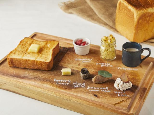 高級食パンをより贅沢に!「明日が楽しみすぎて」ポップアップカフェがオープン