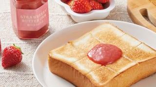 食パン専門店「髙匠」02