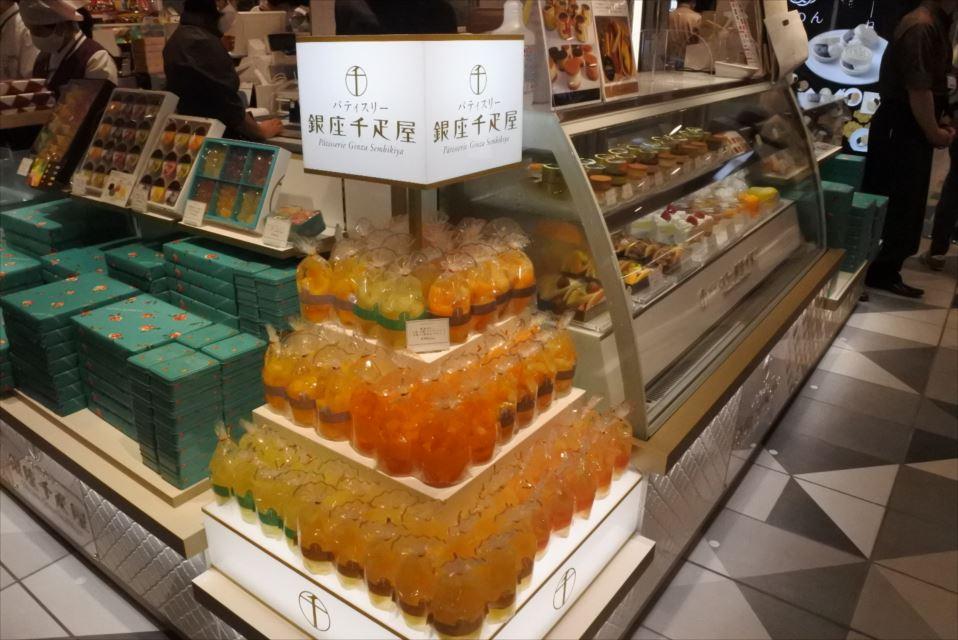 パティスリー銀座千疋屋 東京ギフトパレット店