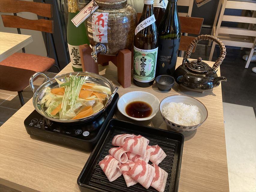 黒豚地鶏ダイニング SATSUMA