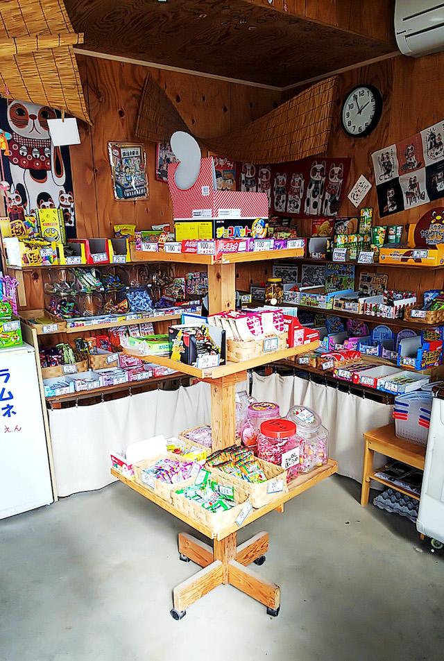 兵庫県加古川市・すごろく4