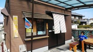 兵庫県加古川市・すごろく