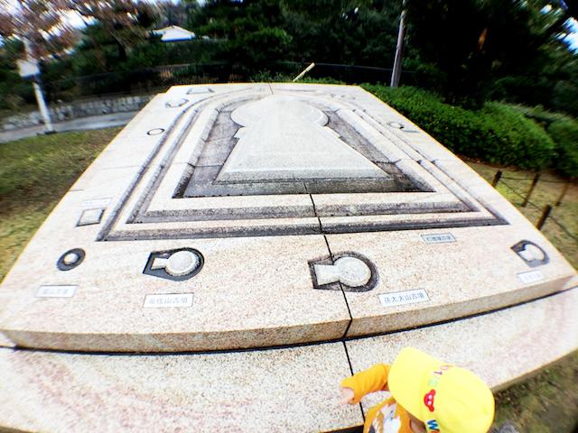 日本列島ゆるゆる古墳ハント5-3
