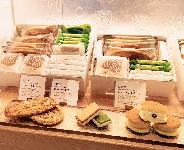 HONMIDO虎ノ門ヒルズ店 定番ギフト