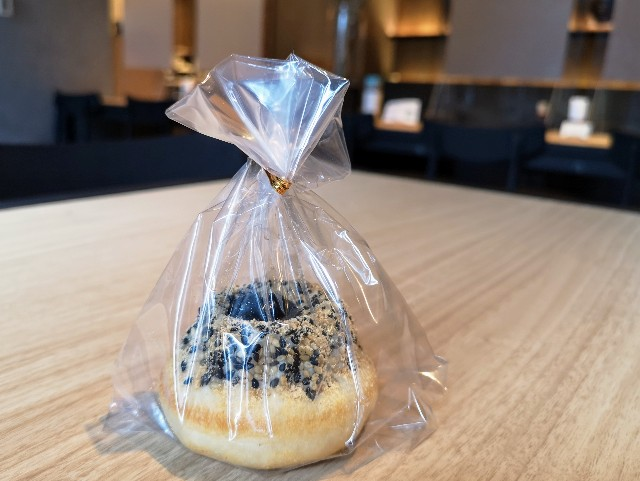 くらすわ東京スカイツリータウン・ソラマチ店 黒豆あんパン