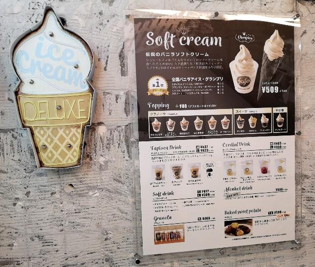 Farmer's soft cream メニューとポップ