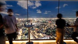 ザ・ルーフ 渋谷スカイ