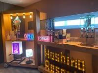 omo-bar2
