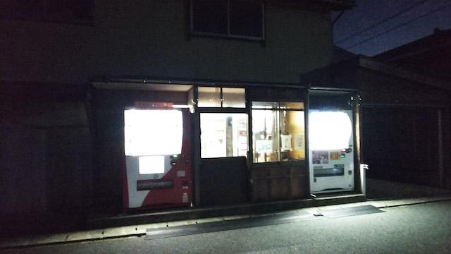 いながきの駄菓子屋探訪12-5