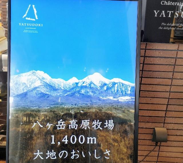 YATSUDOKI阿佐ヶ谷 デジタル看板